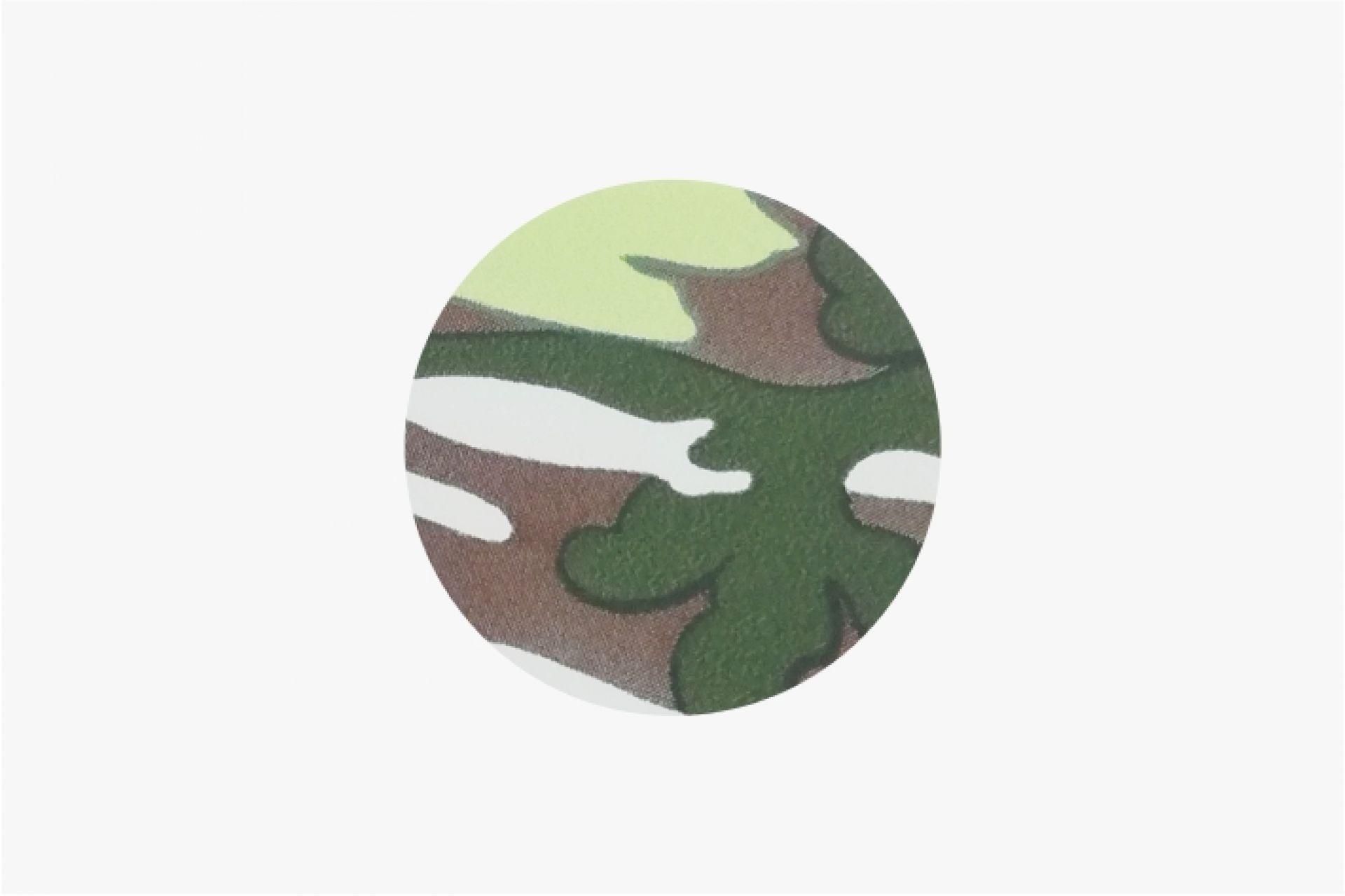SLP-07 GREEN CAMO